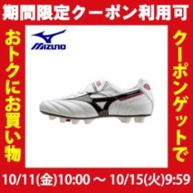 ミズノ MIZUNO サッカースパイク サッカースパイク 天然芝 土 人工芝 グラウンド用 モレリア II P1GA150109 sc