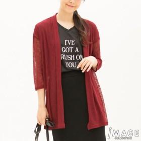 38%OFF【レディース】 トッパーカーデ&ロゴTシャツ ■カラー:レッド ■サイズ:LL
