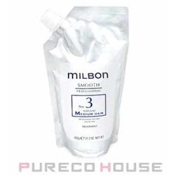 グローバル ミルボン スムース No.3 トップコート ミディアムヘア (ヘアトリートメント) レフィル 600g