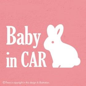 ベビーインカー/うさぎ001 baby in car ★ ステッカー