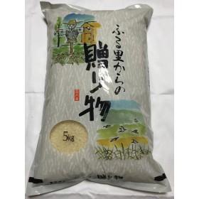 福岡県朝倉産山付き米5kg 日本一美味しいお米を目指しています!