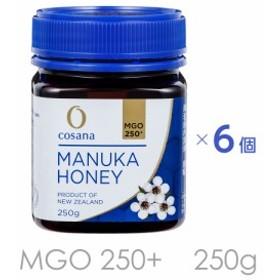 コサナ(cosana) マヌカハニー MGO250+ 250g ×6個