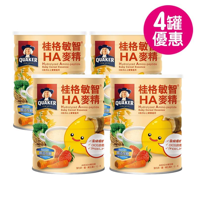 桂格-敏智HA麥精棗精優纖配方650g 可愛婦嬰