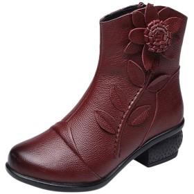 [Top Homie] レディース ブーツ ローヒール 履きやすい 柔らかい サイドジップ 花柄 春秋 歩きやすい ママ靴