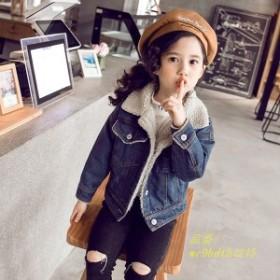 子供服 女の子 デニムジャケット ブルゾンジャンパー 冬コート 新品 可愛い 防寒 ジュニア アウター ショート キッズ 暖かい 裏起毛 おし