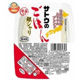 【送料無料】サトウ食品 サトウのごはん 銀シャリ 200g×20個入