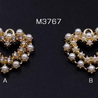 M3767-B 6個 チャームパーツ ハート 19×20mm パール&石付き 3X【2ヶ】