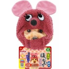 ペティオ 犬用変身ほっかむり ネズミちゃん M(1個)[犬の洋服]