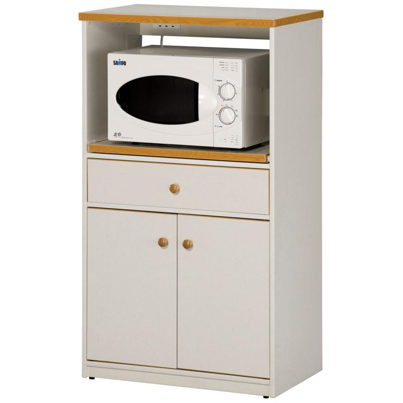 【C997-07】廚房多功能塑鋼置物櫃(E-1261)(白石花色木紋邊)