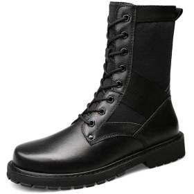 [Dong] 歩きやすい 滑り止め ワークブーツ メンズ レースアップ 防水 ブラック 安定感 お兄系 V系 安定感 プレゼント ハンサム 人気 ブラック(冬) 歩きやすい 29.0cm 紳士靴 おしゃれ 秋靴 冬靴 ミドルブーツマーティンブーツ