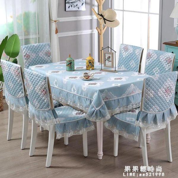 餐桌布椅墊椅套裝歐式布藝椅子套罩茶幾長方形圓桌布簡約現代家用