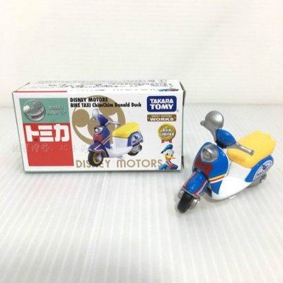 【HAHA小站】DS10801 麗嬰 日本 TOMICA 多美 Disney 迪士尼 DM 唐老鴨 亞洲限定版 摩托車