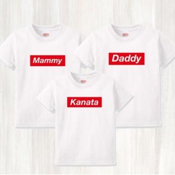 親子でお揃い ボックスロゴTシャツ お名前お入れします ︎︎︎︎