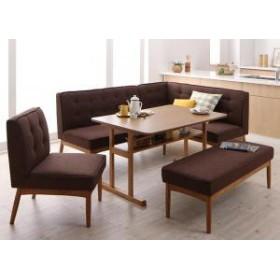 北欧 食卓 椅子 LAVIN チェア ラバン ソファ 5人掛け 食卓椅子 右アーム 5点セット 食卓セット 食卓テーブル リビングセット 040600676