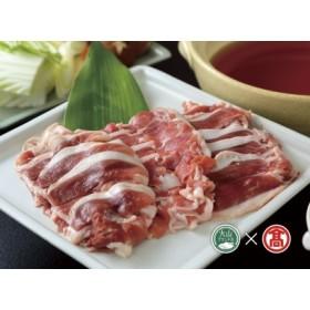 かも鍋用スープセット(大山ブランド会)