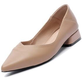 [AYBTO] パンプス ポインテッドトゥ 可愛い セクシー おしゃれ 本革 スリッポン 婦人靴 バレエパンプス 撥水 軽い フォーマル ナースシューズ ローファー 杏色 快適 甲浅 抜群 着心地よい 本革 23.0cm 歩きやすい 通気性 疲れにくい 軽量 普段履き