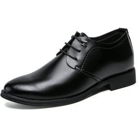 [Florai-JP] メンズ ショートブーツ ビジネスシューズ 紳士靴 革靴 カジュアルシューズ レースアップ ローカット フォーマル 歩きやすい コンフォート おしゃれ 屈曲性 成人式 入社式 冠婚葬祭 ブラック 黒