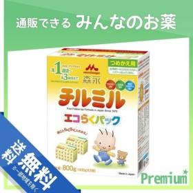森永チルミル エコらくパック 800g (つめかえ用(400g×2袋))