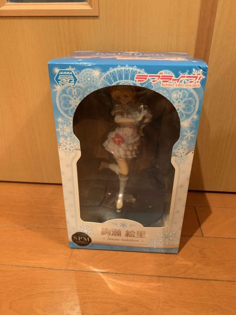F//S Love Live Premium SPM Super Premium Figure Snow halation SEGA complete 9 set