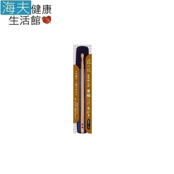 【海夫健康生活館】日本GB綠鐘 匠之技 高級黃楊木製附袋耳拔(G-2156)(雙包裝)