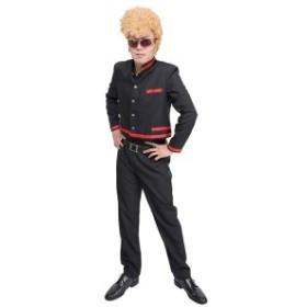学ラン/コスプレ衣装 【短ラン 赤ライン】 メンズ180cm迄 上着 パンツ付き 『木更津』 〔イベント パーティー〕