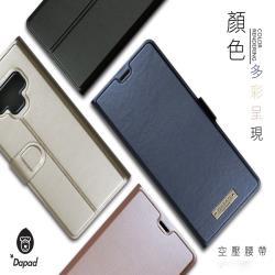 Dapad for   SAMSUNG Galaxy Note 8 ( N950F ) 6.3吋  空壓款-腰帶( 隱藏磁扣 )側掀皮套