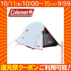 【 還元祭 クーポン 可 】 Coleman コールマン クイックアップドーム / S + [ 2000033135 ] ポップアップ テント 遮光 アウトドア 簡単