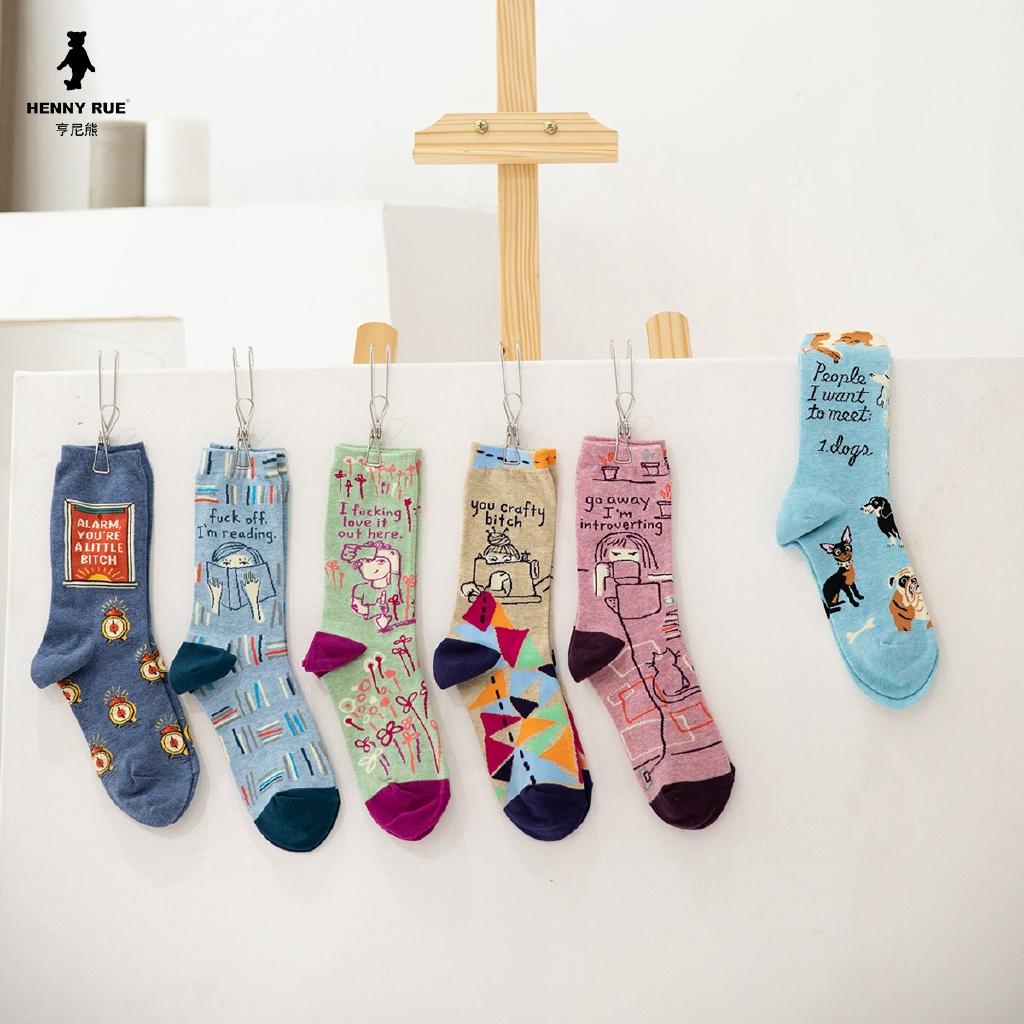 【現貨新品發售】韓版小熊INS襪子 女個性卡通潮流中筒襪 全棉卡通小腿襪