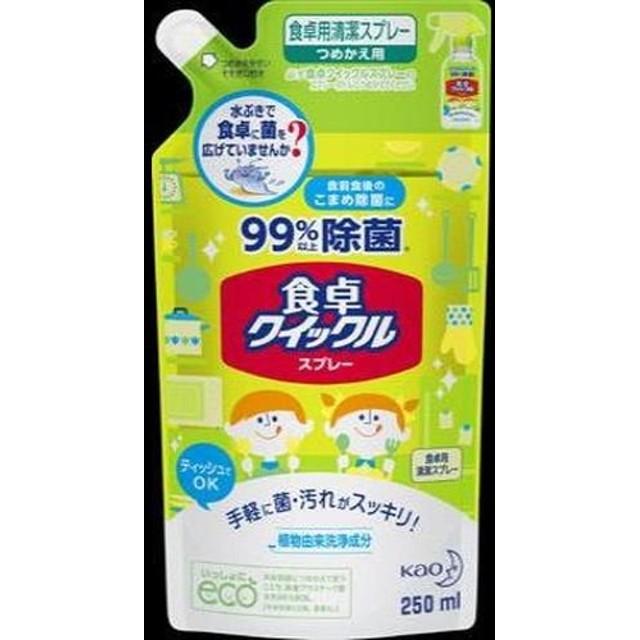 【まとめ買い】花王 食卓クイックル スプレー 詰替 ×2セット