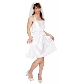 女装MAN ゆるふわ花嫁MAN コスプレ 女装 ウェディングドレス ユニセックス