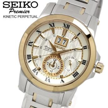 セイコー SEIKO 腕時計 プルミエ メンズ キネティック パーペチュアルカレンダー SNP094P1 クラシック レトロ ゴールド