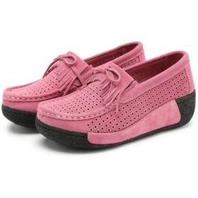 [JIANXI] ランニングシューズ 厚底スニーカー ジョギング 厚底シューズ フリンジシューズ プラットフォーム カジュアル 運動靴 レディース 女性靴 通気 通勤 厚底靴(22.5CM,ピンク)