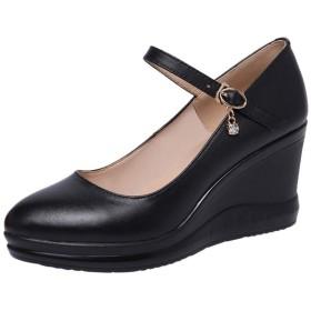 [トブイシューズ] ハロウィン ハイヒール 26.0cm 厚底 パンプス ウェッジソール 7cm 白 ストラップ 大きいサイズ パーティ アンクルストラップ 黒 ストーム 靴 レディース 小さいサイズ 疲れない ウェッジ ブラック 脱げない 歩きやすい 通勤 結婚式 靴