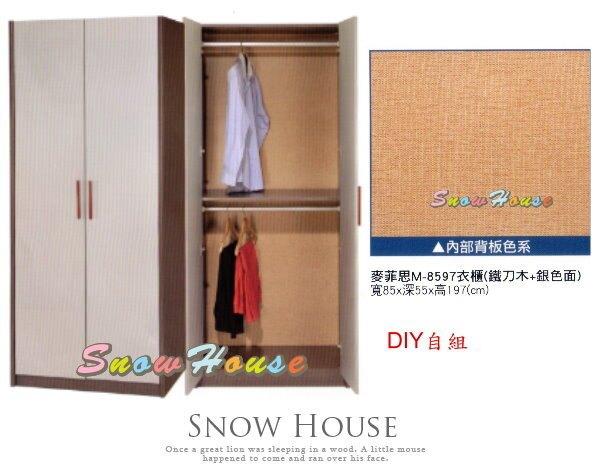 ╭☆雪之屋居家生活館☆╯A436-05麥菲思M-8597衣櫃/衣櫥/衣架/DIY自組
