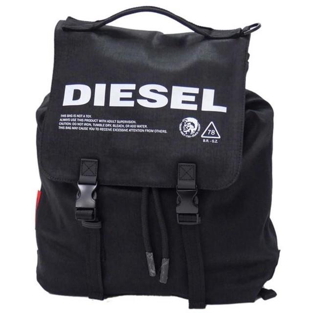 DIESEL ディーゼル メンズバックパック VOLPAGO BACK / X05886 PR402 ブラック