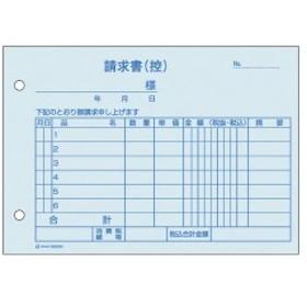 (業務用セット) ヒサゴ 製本伝票 BS0303 1冊入 【×5セット】