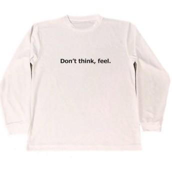 DON`T THINK FEEL ドライ ロング Tシャツ 名言 ブルース・リー ロンT 白