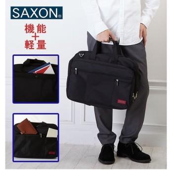 ビジネスバッグ 2way A4 SAXON サクソン 通販 ビジネス バッグ メンズ レディース 軽量 軽い 撥水 はっ水 通学 通勤 ノートPC対応 A4ファイル対応