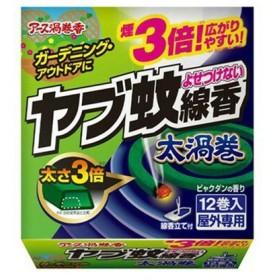 ヤブ蚊よせつけない線香 太渦巻 函 12巻 (医薬部外品) / アース製薬