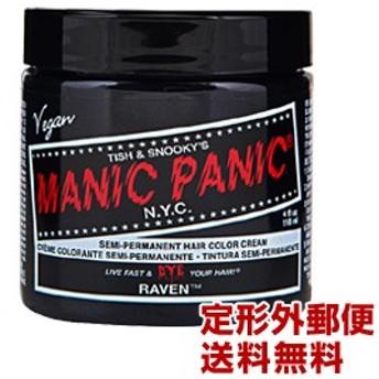 ≪定形外送料無料≫マニックパニック ≪レイヴァン (レーバン)≫ MC11007 118ml 黒系 ブラック系 /マニパニ