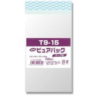 (業務用セット) NEWピュアパックテープ付 100枚入T-9-15 15cmx9cm 【×10セット】