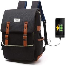 リュック ビジネスリュック バックパック リュックサック 大容量 USB 充電ポート PC リュック 多機能 人気 通勤 出張 旅行 通学 メンズ おしゃれ (ブラック)
