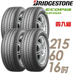 BRIDGESTONE 普利司通 ECOPIA EP150 環保節能輪胎_四入組_215/60/16(EP150)