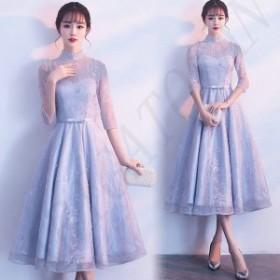 パーティードレス 袖あり 結婚式ドレス ウエディングドレス レース 大きいサイズ 大人 可愛い 著痩せ 上品 お呼ばれ 食事會