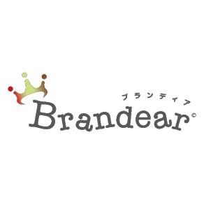 ブランディア(ブランド買取)