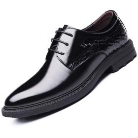 [HEHE-haha] ビジネスシューズ 紳士靴 メンズ 本革 ストレートチップ メンズフォーマルシューズオックスフォードシューズレースアップスタイルマイクロファイバーレザーパーソナライズステッチレトロファッションシンプル (Color : ブラック, サイズ : 24 CM)
