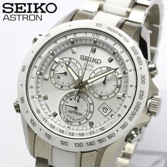 エントリーでポイント5倍 SEIKO 腕時計 ASTRONSBXB027 GPS衛星電波受信 ソーラー搭載 メンズ クロノグラフ sik_11