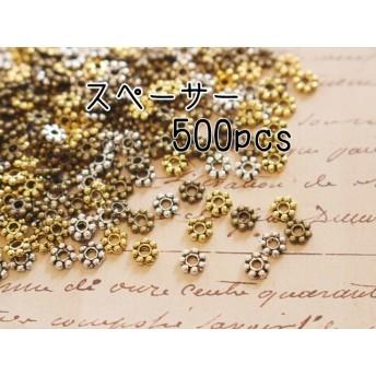 500個!4mmスペーサーMIXカラー