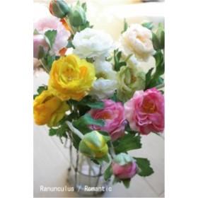 ミニラナンキュラス ロマンチックカラー  造花 シルクフラワー アートフラワー インテリアフラワー