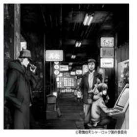 Ego-Wrappin' エゴラッピン / CAPTURE 〜歌舞伎町シャーロックEdition〜 【完全生産限定盤】(+DVD)  〔CD Maxi〕